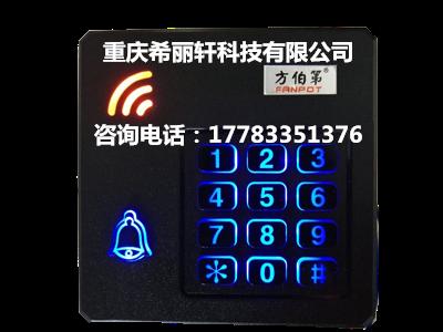 耐用的重庆门禁当选重庆希丽轩科技-门禁刷卡系统厂家