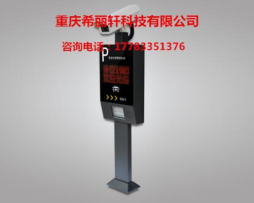 重庆市哪里可以买到物超所值的重庆停车场|重庆智能停车场