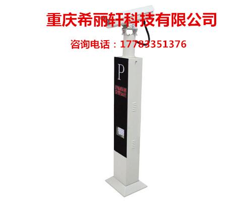 优惠的重庆停车场当选重庆希丽轩科技,重庆车牌识别系统公司