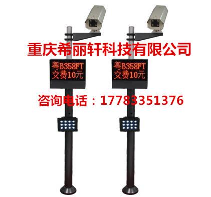 推荐重庆实惠的重庆停车场|重庆停车场系统安装公司