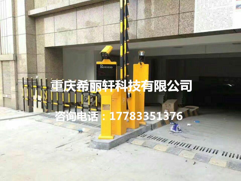 重庆市优良的重庆停车场-停车场系统品牌