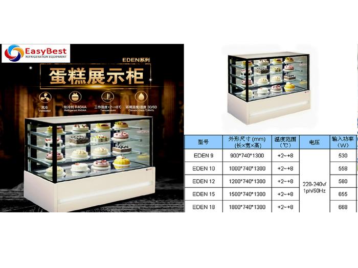 银川展示柜定制-银川蛋糕展示柜-银川展示柜厂家-冰淇淋展示柜