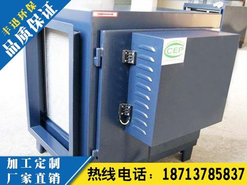 沧州高性价油烟净化器哪里买-吉林厨房餐饮专用油烟净化器