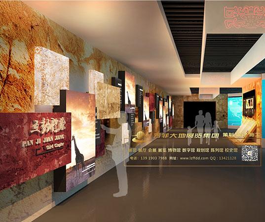 甘肃兰州展厅设计,博物馆设计,会展展览设计