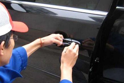 青岛配汽车钥匙电话,黄岛汽车钥匙电话