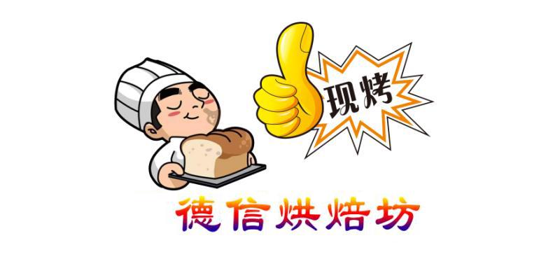 厦门西点制作培训_胡宏斌蛋糕_专业西点制作公司