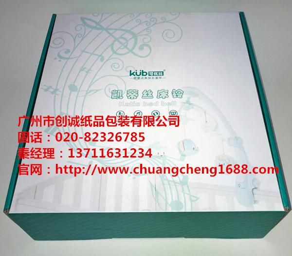 包裝盒 廣東口碑好的紙制品包裝廠家