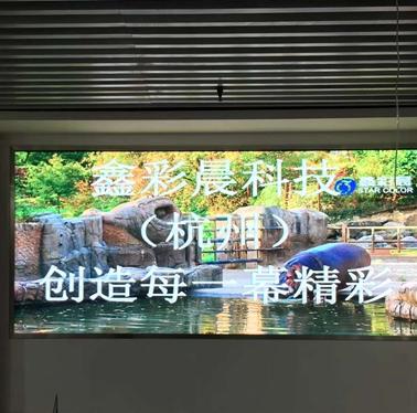 供应广东靠谱的鑫彩晨室内LED显示屏,热门LED显示屏