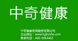 黑龙江省中奇健康咨询供应物超所值的心肌肽,心肌肽