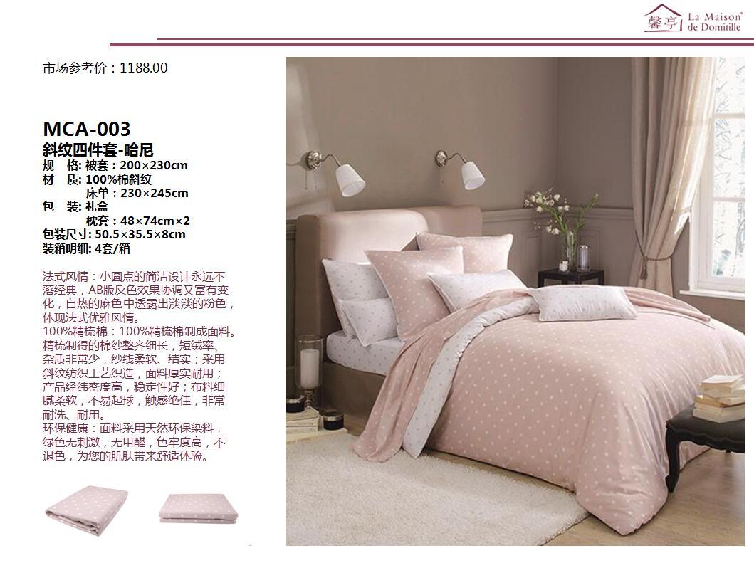 馨亭床上用品——哪里有卖出色的合肥馨亭家纺