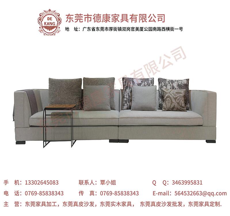 客厅沙发上哪买好_东城定制沙发