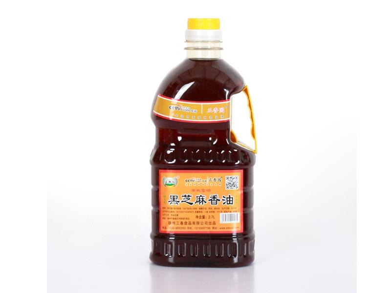 纯芝麻小磨香油价格,原料纯正,工艺纯净,健康纯粹