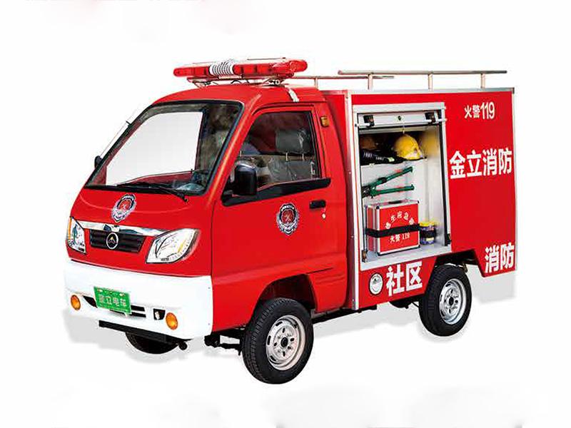 微型電動消防車價格-買好的微型電動消防車當然是到金立車業了