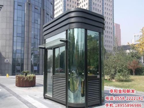 滁州钢构岗亭加工|安徽钢构岗亭厂家
