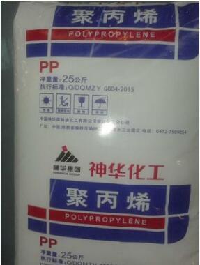 常州德洋塑料供应好用的神华化工聚乙烯|代理神华化工聚乙烯