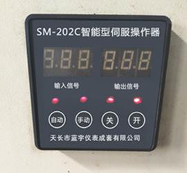 怎样才能买到质量好的SFC-25011操作器_操作器DFD-07A