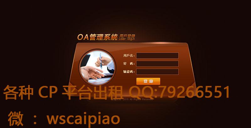 湖北OA管理软件-广东创新型的SGWIN平台公司