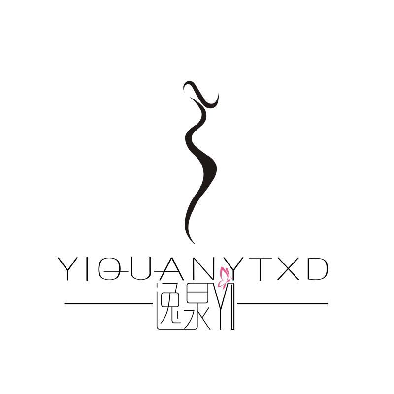广州逸泉生物科技有限公司