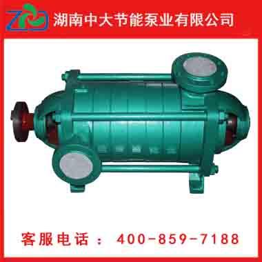 D85-80X10多级离心泵价格-株洲提供有品质的MD85-67多级离心泵