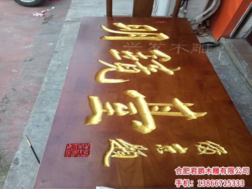芜湖木雕佛像 安徽新型木雕出售