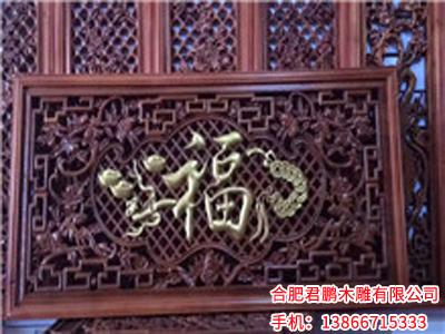 淮南仿古门窗厂家,出售安徽新型仿古木雕