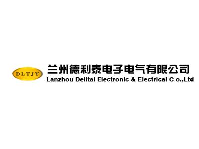 兰州德利泰电子电气菲律宾ag公司 优惠