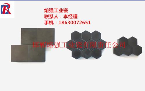 碳化硅特种陶瓷生产厂家