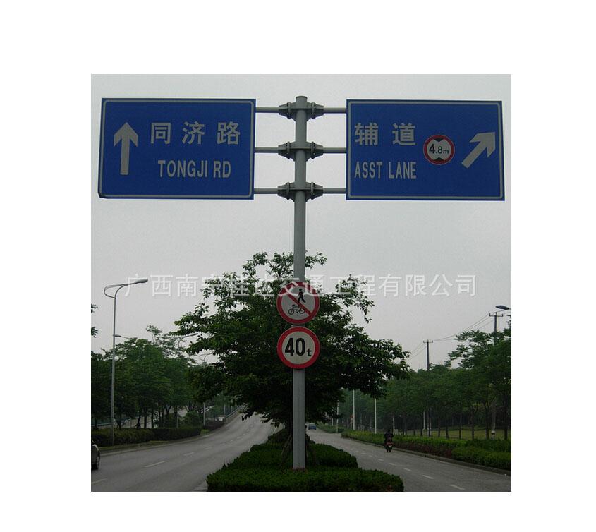 贵州交通设施标志牌——质量硬的交通道路标牌在哪能买到