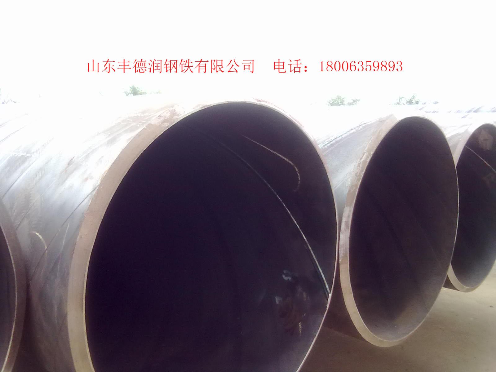 厚壁螺旋管