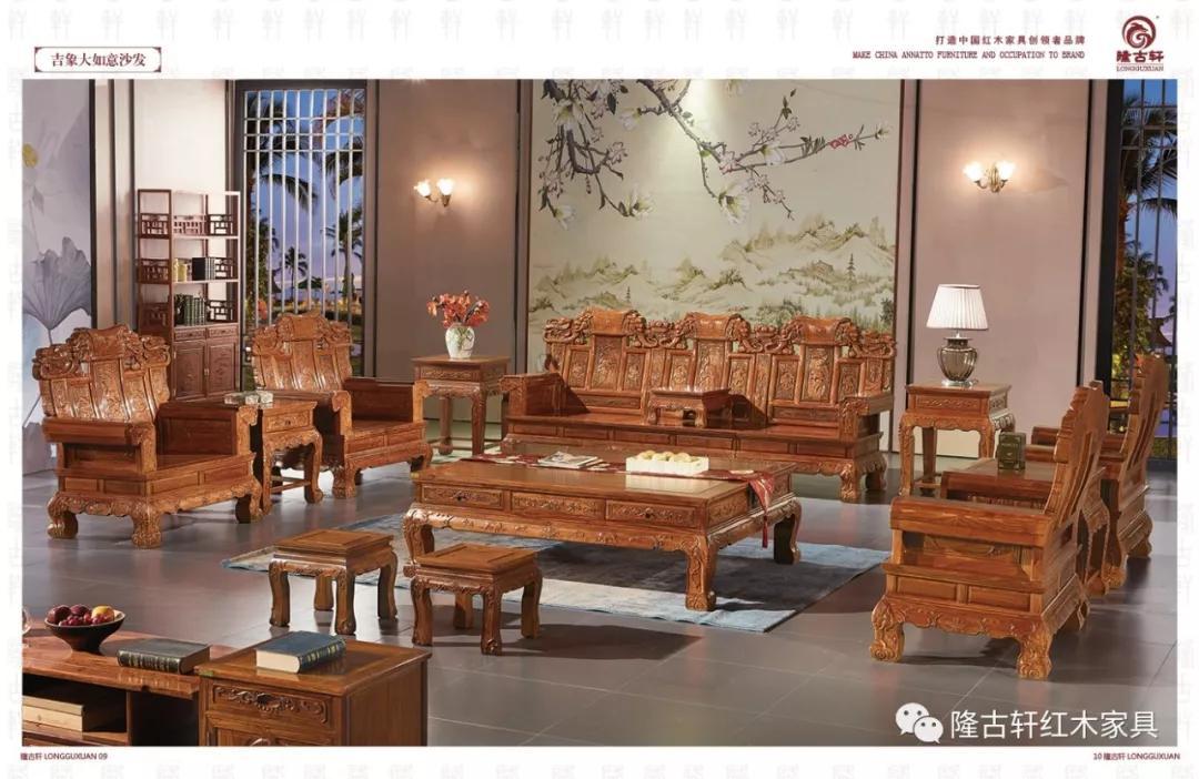 寧夏紅木家具