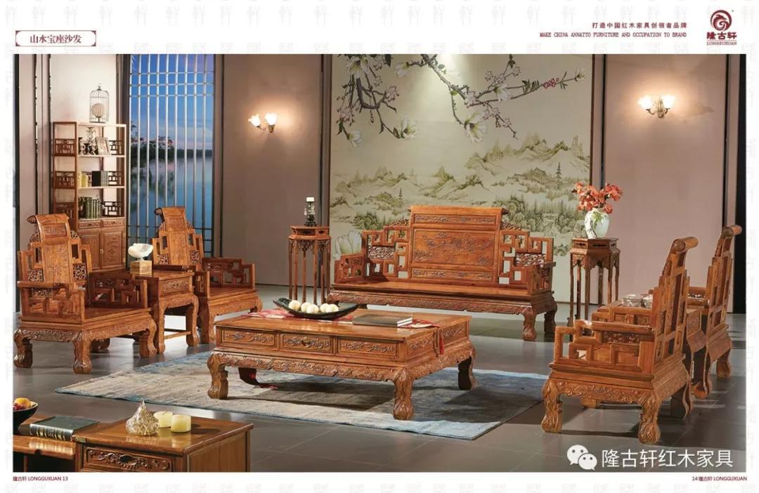 银川优良的定边红木家具图片推荐-银川红木家具