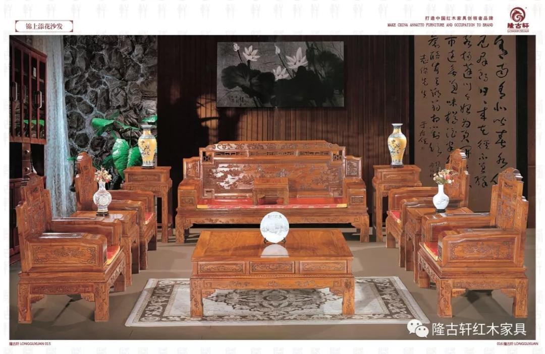 银川性价比高的红木家具供销-定边红木家具图片