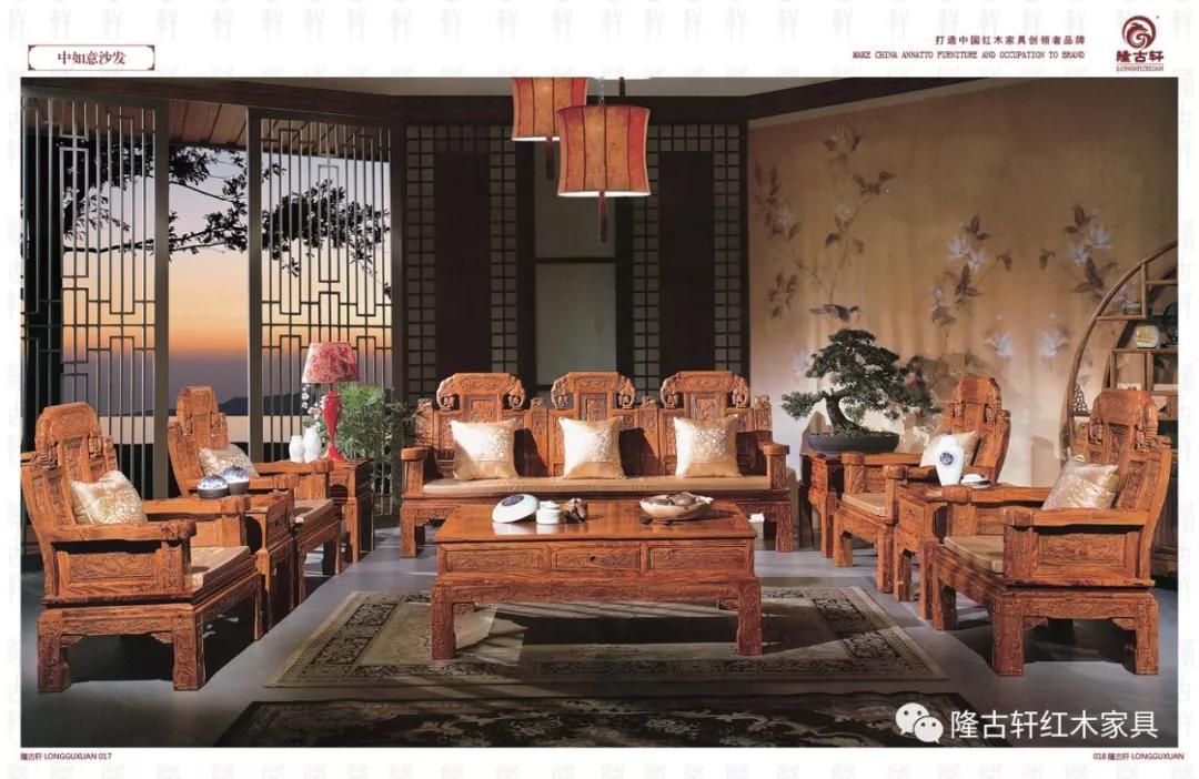 固原红木家具品牌-宁夏优惠的银川红木家具出售