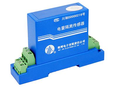 全国代理功率变送器-哪里有售高质量的功率变送器
