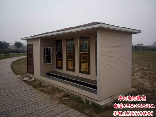 安徽划算的移动厕所租赁-蚌埠移动环保厕所