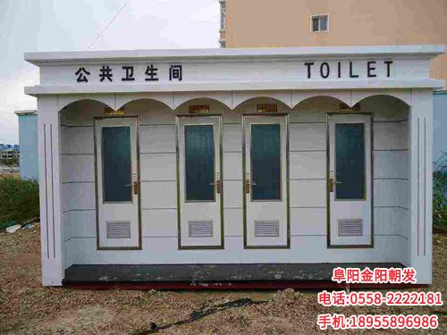 哪儿的移动厕所租赁比较好,濮阳移动环保厕所生产厂家