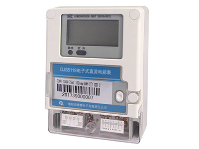 代理直流電能表|品質直流電能表綿陽哪里買