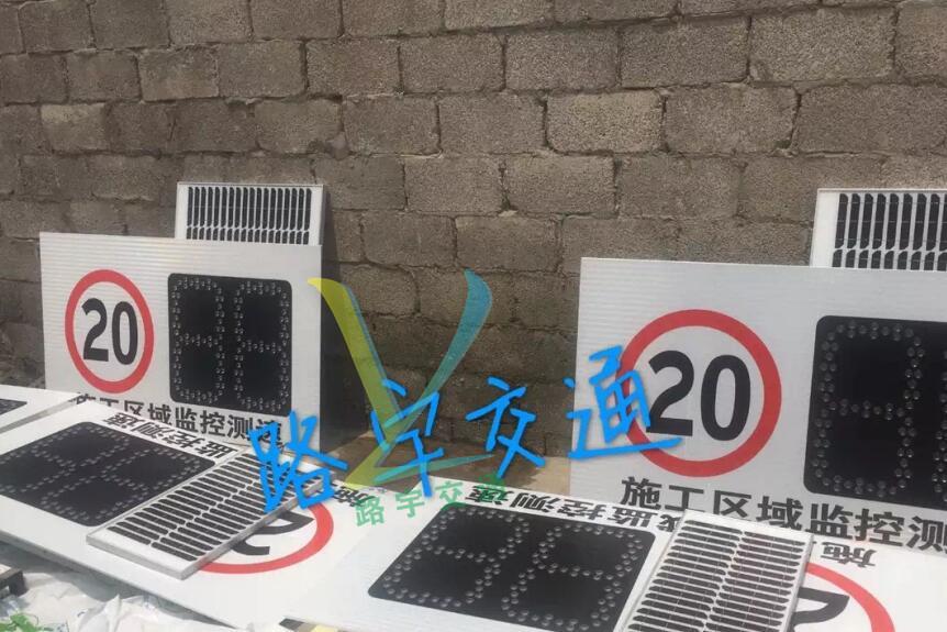 南宁交通测速仪批发商-质量好的广西交通设施上哪买