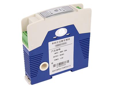 组合式交流变送器厂家推荐-购买好用的组合式交流变送器优选维博电子