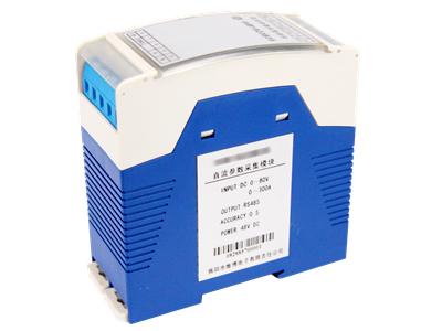 组合式直流变送器供应厂家-买安全的组合式直流变送器-就选维博电子