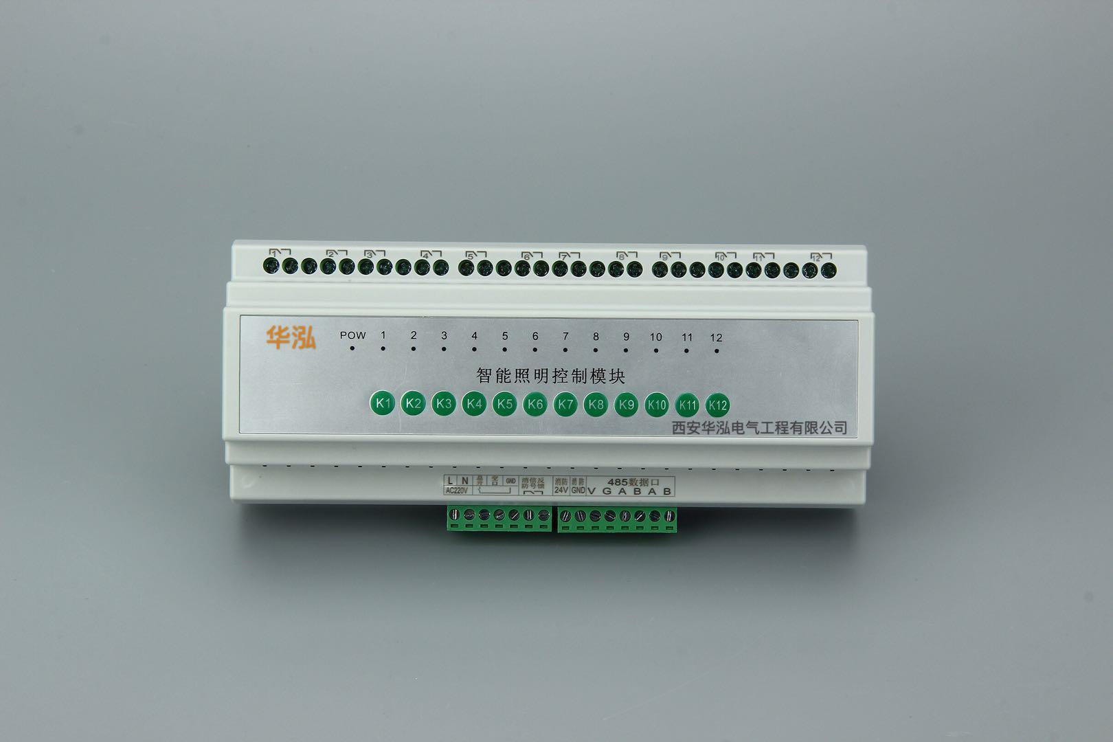 L5504RVFCP4路智能照明模块智能继电器模块华泓