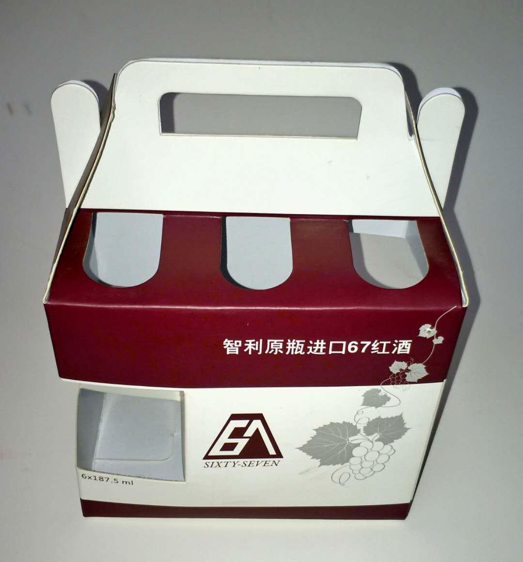 东莞书刊批发价格——广州高品质纸制品包装推荐