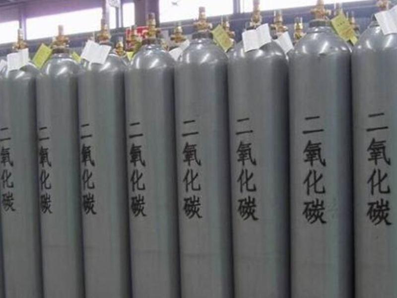 工业气体厂家_肇庆价位合理的二氧化碳批发