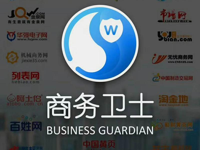 新开企业_建站推广三部曲-本地一对一定制网站SEM推广