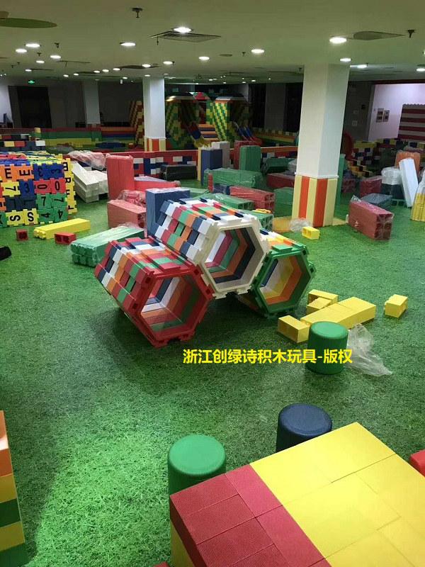 河北积木玩具-浙江品牌好的积木玩具供应