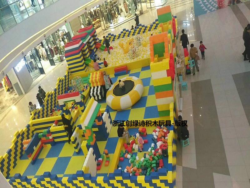积木玩具加盟-想买高质量的积木玩具就来浙江创绿诗游乐设备