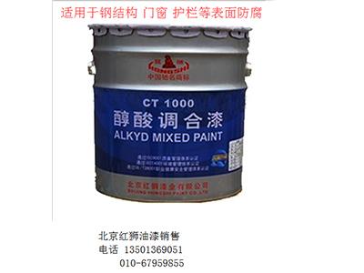 防腐漆,耐腐蚀涂料,工业油漆,调和漆