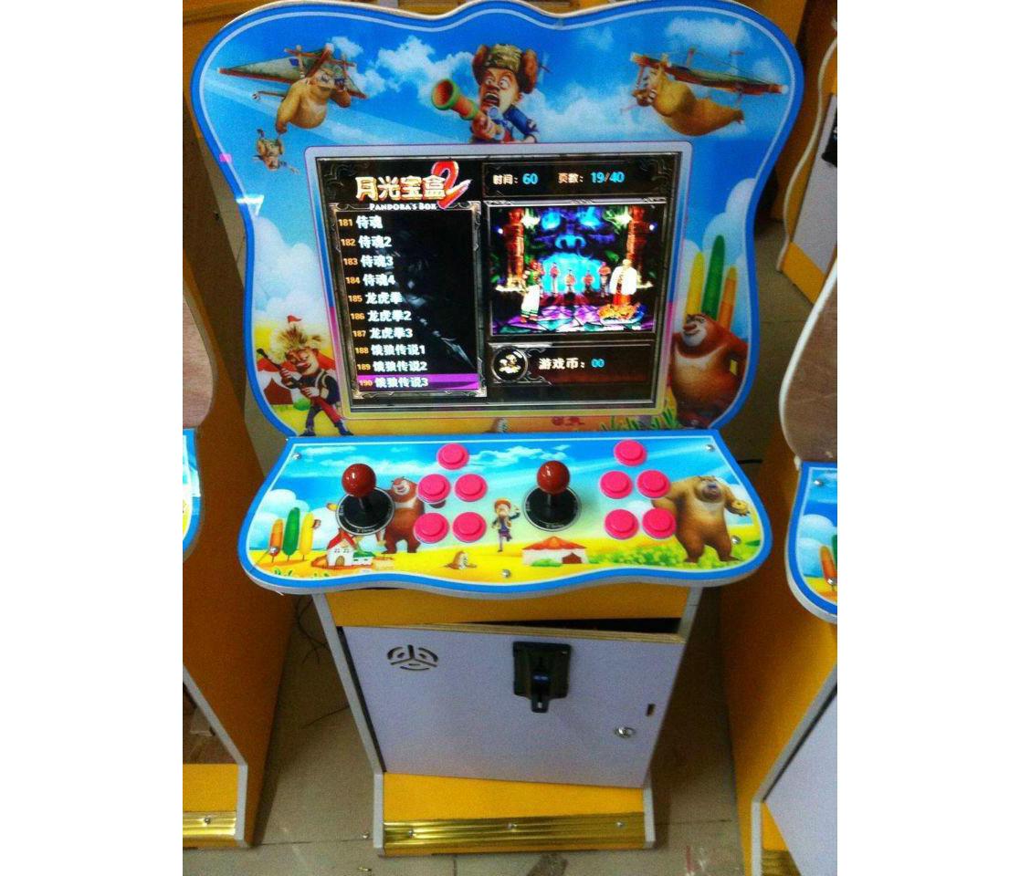小框体机当选广州市番禺区超想计算机-畅销小框体机