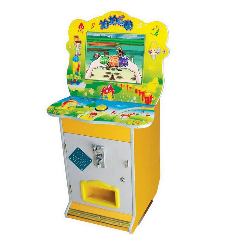 儿童电玩设备拍拍乐游戏机