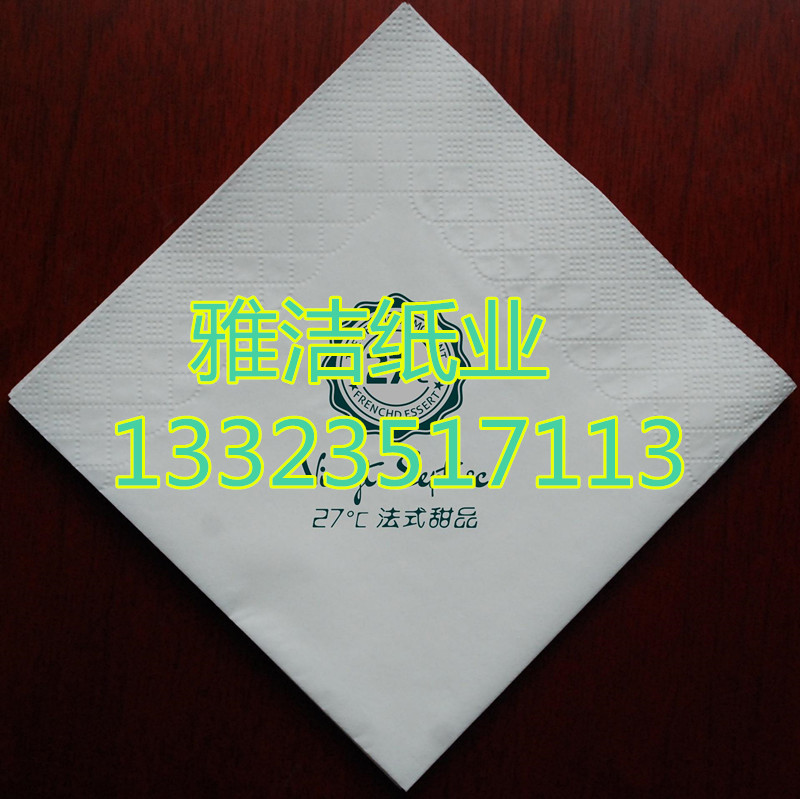 代理餐巾紙定制|價格合理的餐巾紙,銀川雅潔紙業提供